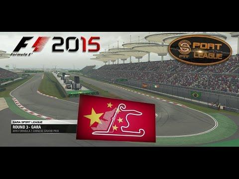 Sport League #03 GP Cina Shanghai F1 2015 16.11.15 - Live Streaming 1080p HD