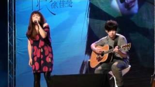 20101010 自由演唱會 徐佳瑩 迪斯可