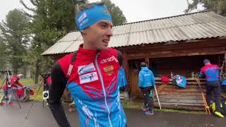 Сборная России по биатлону Сбор на Семинском перевале 4