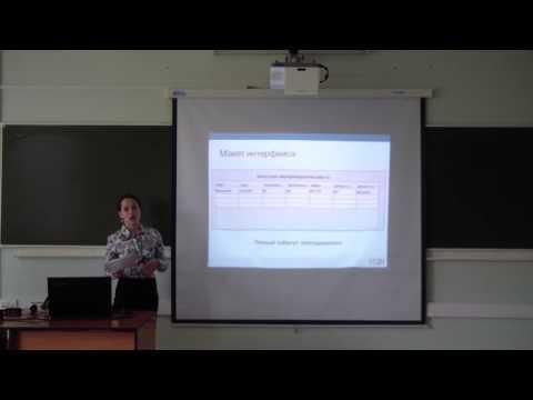 Автоматизация системы дипломная работа
