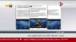 ميسي: مصر تقود العالم في معركة فيروس