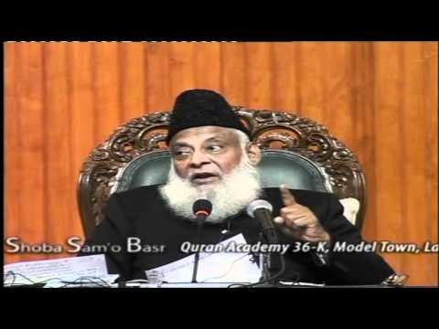 Quaid e Azam, Allama Iqbal aur Nazriya e Pakistan - Dr  Israr AHMED