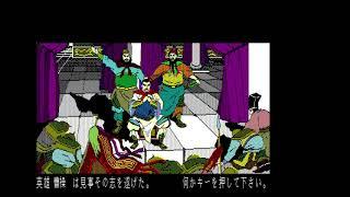 pc版 生放送で配信したものになります。1985年12月10日光栄から発売された三国志 シナリオ5 曹操 スペースキーを押した時間から見事この志を遂げたまでの時間で18 ...