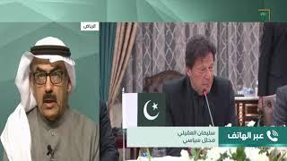 سليمان العقيلي: زيارة سمو #ولي_العهد لـ #باكستان حققت إنجازات تاريخية.  #CrownPrinceinPakistan