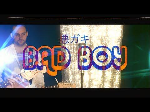 Download Lagu  bbno$, Yung Bae & Billy Marchiafava - Bad Boy   Mp3 Free