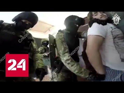 В Москве за финансирование ИГ арестованы девять человек - Россия 24