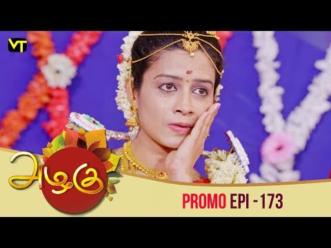 Azhagu Promo 14-06-2018 Sun Tv Serial Online