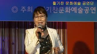 울엄마(진성)  노래 정미선   활기찬 문화예술공연단
