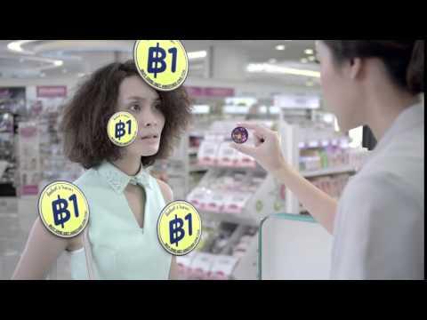 Watsons Thailand - 1 Baht 2016