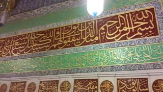كتابات عبدالله الزهدي على جدار المسجد النبوي