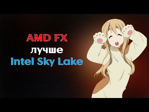 Сравнительное тестирование процессоров AMD Athlon X4 860K