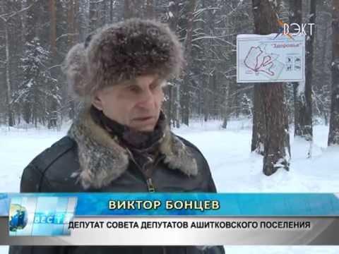 Розыск наследников Московская Областная Нотариальная Палата