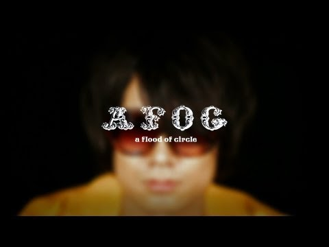 a flood of circle / I'M FREE【Music Video】