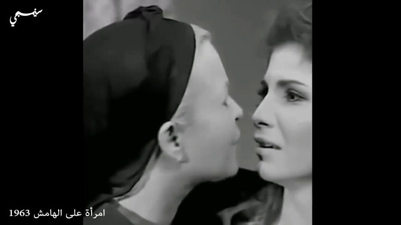مجموعة قبلات ساخنة مأخودة من أفلام سحاقية مصرية|