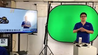 楔石新品報告-儒園 HQP-Live Soho 節目製作直播導播機
