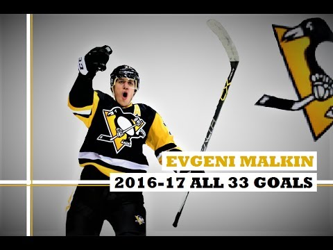 Evgeni Malkin (#71) ● ALL 33 Goals 2016-17 Season (HD)