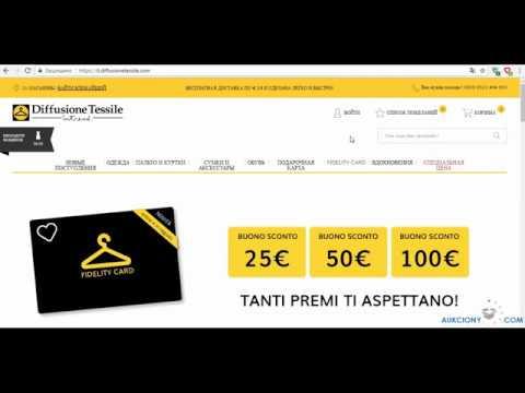Как делать покупки в Итальянском аутлете Diffusione Tessile (InTrend)