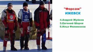 Командный чемпионат России 2007 1 лига 2 день Вятские Поляны