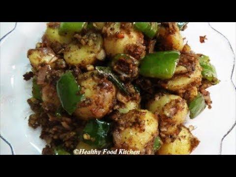 Potato Pepper Fry Recipe-Aloo Pepper Curry -Urulai Kizhangu Milagu Curry-Urulai Kizhangu Varuval