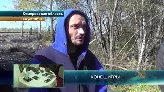 В Кемеровской области судят семейную пару, обвиняемую в зверском убийстве двух приемных детей