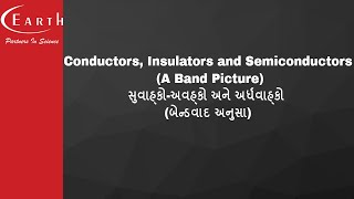 Conductors, Insulators and Semiconductors (A Band Picture)   12th science Physics