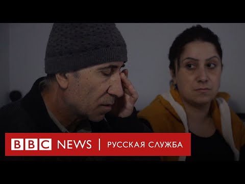 Истории беженцев из Нагорного Карабаха