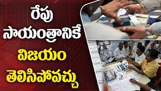 Huge Expectations On Lagadapati Survey AP Elections 2019 | ABN Telugu