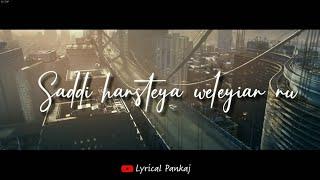 Aaja We Mahiya (Lyrics Song) / Imran Khan / Punjabi Song / Lyrical Pankaj /