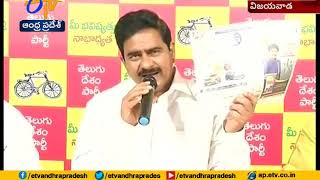 What is the Reason Behind Imposes Restrictions on Media | TDP Leaders Questions Govt