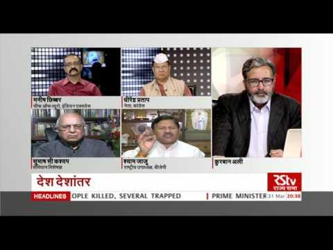 Desh Deshantar - Uttarakhand crisis: What does the High Court's decision mean?