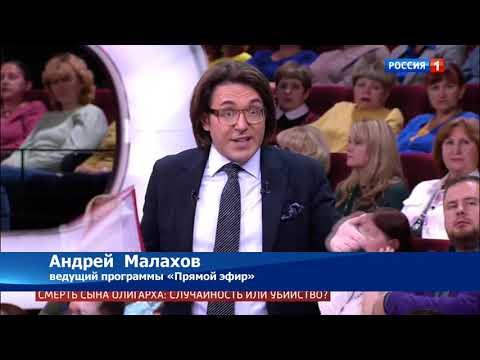 Кыргызстанцы требуют извинений от Малахова