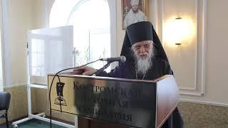 """Лекция """"О больничном служении духовенства"""" епископа Пантелеимона (Шатова) в Костроме"""