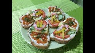 Рецепт бутербродов / бутерброды с креветками/ бутерброды с икрой / бутерброды быстро