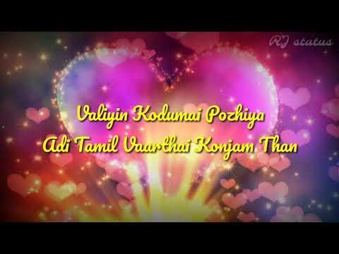 Enna azhagu song lyrics| Download👇| Tamil whatsapp status | RJ status| love today
