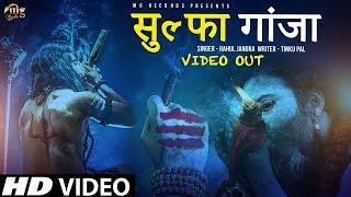 Chitiya kalaiya mp3 song free download 320kbps
