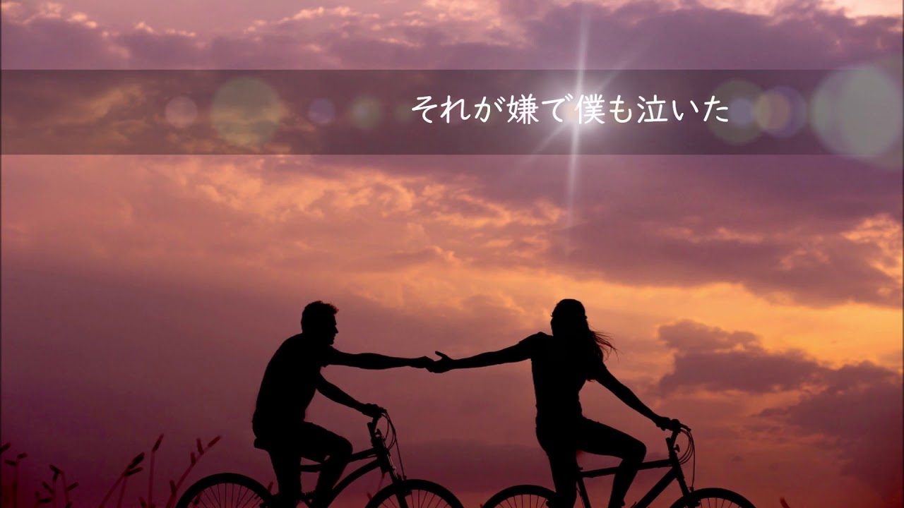 휘파람 口笛 이문세 イ・ムンセ (日本語字幕)