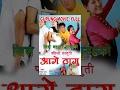New Gurung Movie 2016 Aage Thagu आगे ठागु ठुल्दाई Gurung Movie