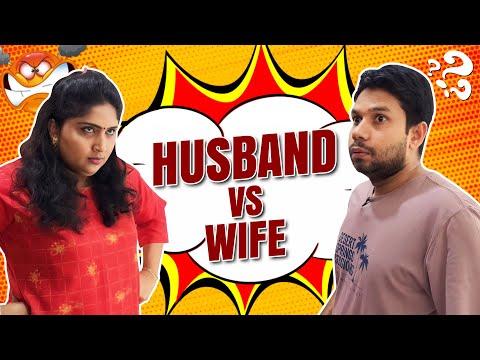 உச்ச சந்தோஷம் 😂 | Husband vs Wife | Sri Lanka Tamil Comedy 🎭 Vlogs | Rj Chandru & Menaka