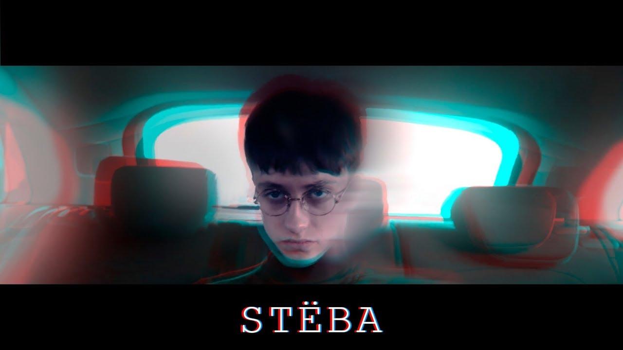 Steba - Boulevard Depo | Noize MC | ХЛЕБ на youtube 17.11.2019 01:03