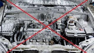 Как БЕЗОПАСНО вымыть мотор(В этом видео я расскажу от том, как, по моему мнению, безопасно мыть мотор. Пунто полностью готов, отдаем..., 2015-03-29T14:19:27.000Z)