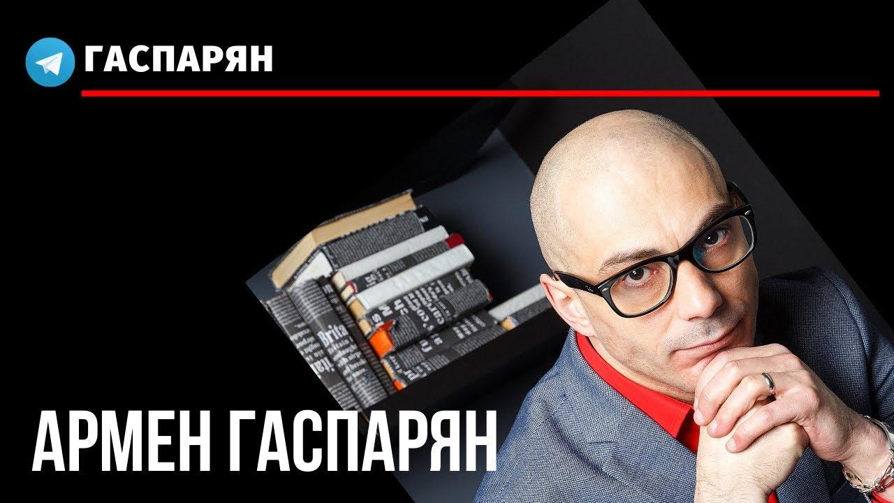 Новый «Я/Мы Фургал», залет Шендеровича и отчетливый боец Турчинов