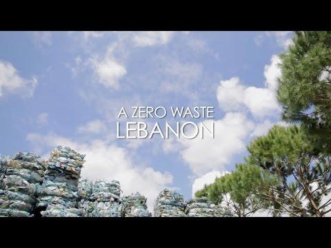 A Zero Waste Lebanon -The trailer