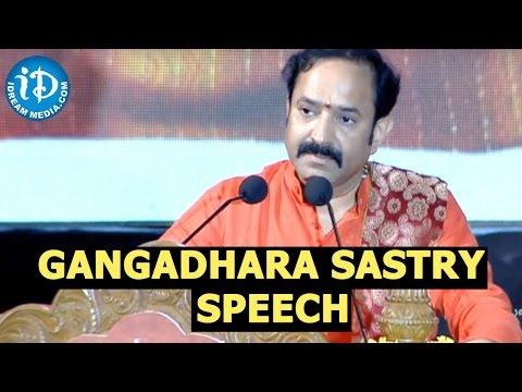 Gangadhara Sastry Speech - Sampoorna Bhagavad Gita Audio Launch