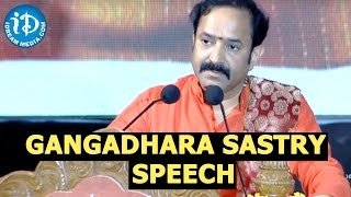 Gangadhara Sastry Speech - Sampoorna Bhagavad Gita Audio Launch