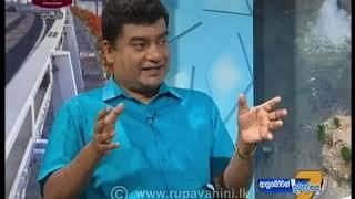 Ayubowan Suba Dawasak 2019-10-15   Rupavahini Thumbnail