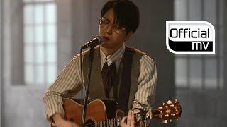 [MV] Cho Hyung Woo(조형우) _ Rain On Me
