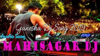 Ganesha Dj Song 2019