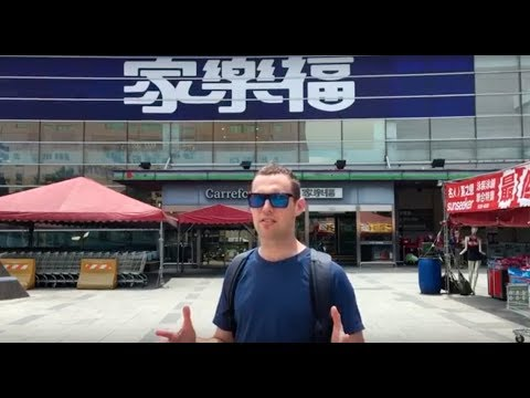 Inside Carrefour in Taiwan | Supermarkets in Taiwan | Shopping
