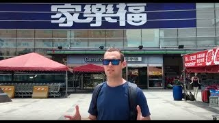 Inside Carrefour in Taiwan | Supermarkets in Taiwan | Shopping