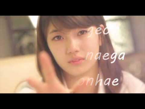 I Still Love You - Suzy (Miss A) lyrics